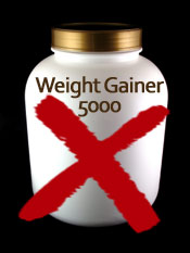 image of generic waight ganer tub